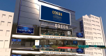 Odeon Luxe Leicester Square gets extensive upgrade and U.K.'s first Dolby Cinema